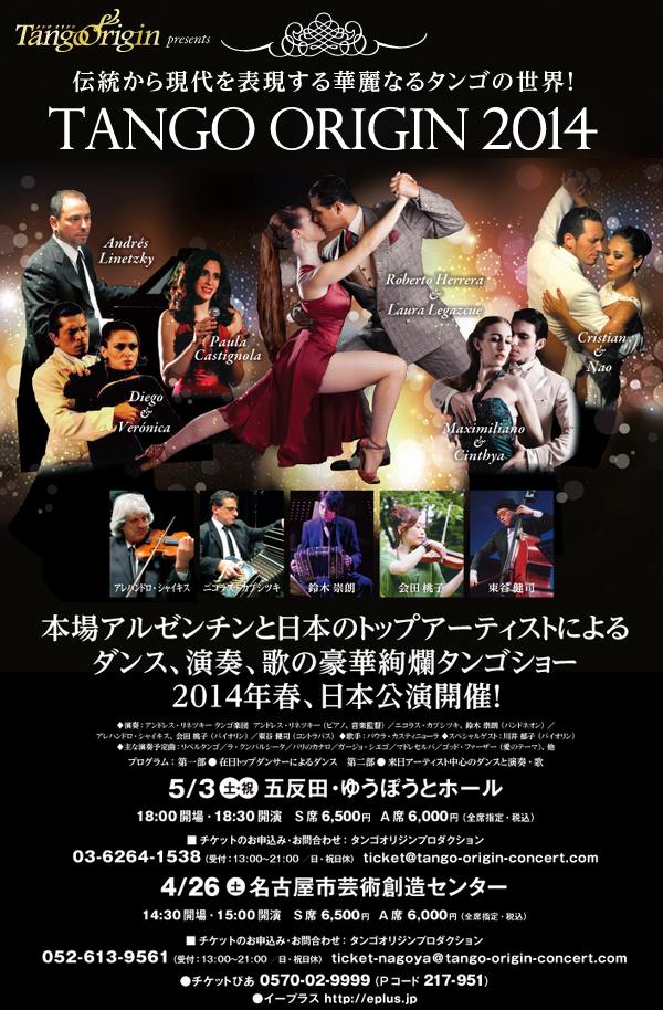 2014-info