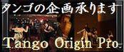 origin-bunner