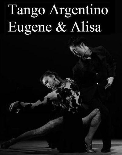 eugene-alisa