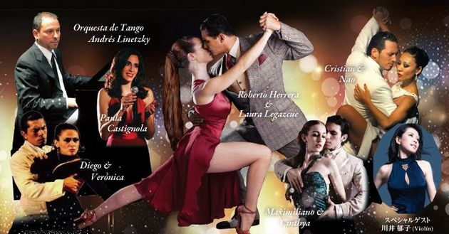 tango-origin2014
