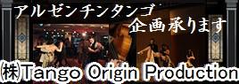 origin-bn-pro
