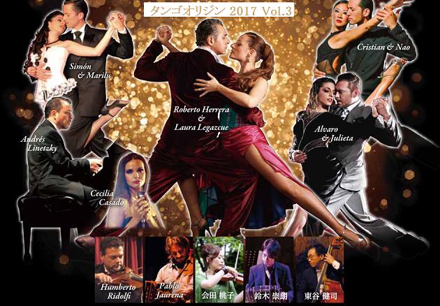 tango-origin-other